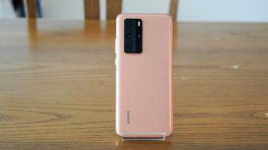 1ヶ月使用レビュー。「Huawei P40 Pro」を使ってみて「購入するべきか」まとめ