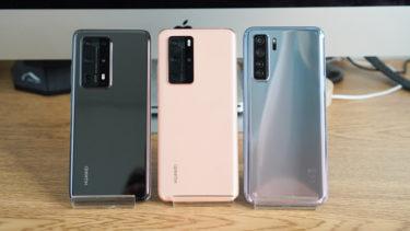 売上が最大75%減少する可能性。「HUAWEI」がスマートフォン市場から撤退する可能性