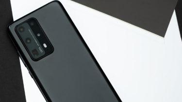 「Huawei P40 Pro+」は爆発的なヒットに?Cloveで発売が延期に