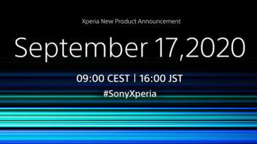 Sonyが9月17日にイベントを開催を告知。「Xperia 5II」を正式発表へ