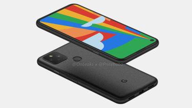 「Google Pixel 5」のほぼ確定デザインが判明。「Pixel 4a」とほぼ一緒