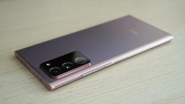 「Galaxy S21 Ultra」がS-Penに対応。「Note20」が最後のNoteシリーズに?