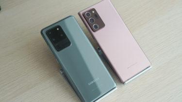 「Galaxy S21 Ultra」。「S20 Ultra」対比でカメラは僅かに改善に