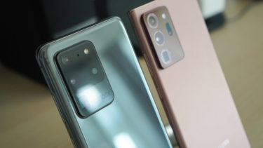 情報が一切ない。「Galaxy Note21」シリーズは開発されていない可能性