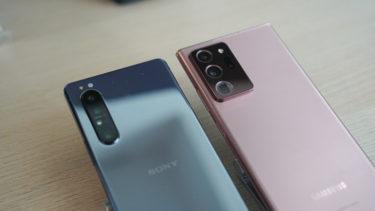 比較レビュー。邪道を極めし「Xperia 1II」は王者「Galaxy Note20 Ultra」にも十分に通用する