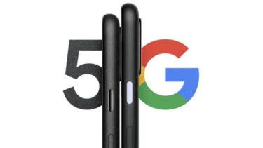 最大256GBの可能性も。「Google Pixel 4a 5G/5」のストレージは128GBから
