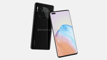 「Pixel」に次いで。「HUAWEI Mate 40 Pro」はAndroid 11(EMUI11)を標準搭載に