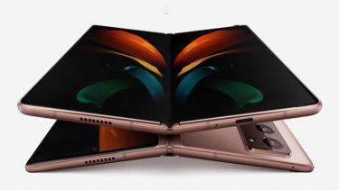 「Mate Xs」を超える自撮りの撮影も可能に。「Galaxy Z Fold 2」のレビュー動画が早くも公開