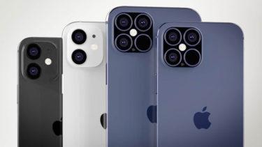 Appleが今年中にシェア2位に回復する可能性。HUAWEIは2021年にかけて大きくシェア減少へ