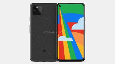 実機画像で確認。「Google Pixel 5」のストレージは128GBに