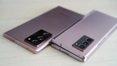 「Galaxy Note20」も好調。Samsungが2020年第3四半期に記録的な利益を達成