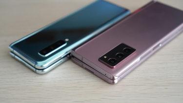 比較レビュー。「Galaxy Z Fold 2」は「Galaxy Fold」から恐ろしく進化している
