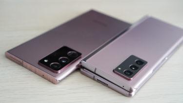 「Galaxy Note21」シリーズは発売されなかった場合。他のメーカーへ乗り換えるユーザーが多い