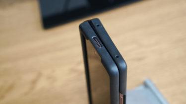 Samsungが明らかに。「Galaxy Z Fold 3/Z Flip 2」は薄型化/軽量化する可能性