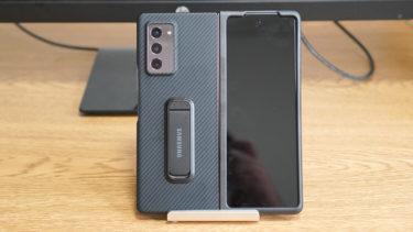 「Galaxy Z Fold 2」がめっちゃ快適に。純正「Ultra Polymer Cover」と「Aramid Standing Cover」2種類購入してみた