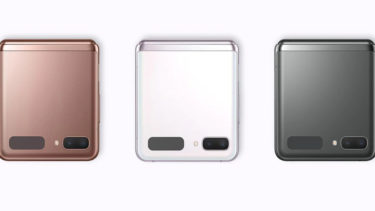 「Galaxy Z Flip 2」。サブディスプレイが大型化する可能性