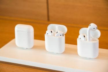 Appleは2021年前半に新型「Air Pods」や「iPad」を正式発表する可能性