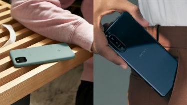 Androidユーザーが「iPhone 12」を乗り換える理由。それはコンパクトな本体サイズを求めて