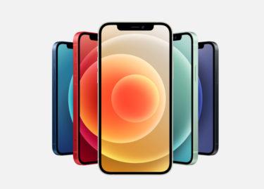 ついに待望の。「iPhone 13」シリーズでTouch IDが復活する可能性