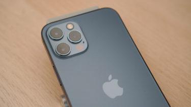 「iPhone 12」。MagSafeは純正ケースに支障をもたらす可能性