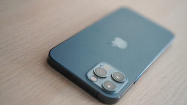 「iPhone 12 Pro」短期間レビュー。1週間使って分かった7つのこと