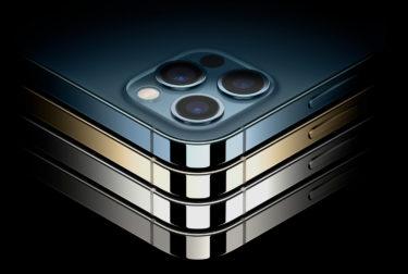 「iPhone 12」ではなく「iPhone 12 Pro」を選んだ3つの理由