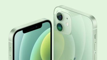 「iPhone 12 mini」。「iPhone SE」より20%改善したけど電池持ちはかなり悪い
