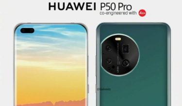 特徴的なカメラデザイン。「HUAWEI P50」のレンダリング画像が公開