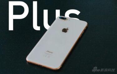 より廉価モデルを拡充へ。2021年に「iPhone SE Plus」が登場へ。