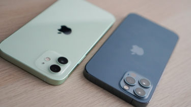 結論。「iPhone 12」と「iPhone 12 Pro」はどっちがおすすめか