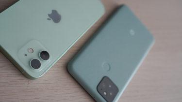 「Pixel」はまだ終わらない。「Pixel 5/iPhone 12」比較レビュー