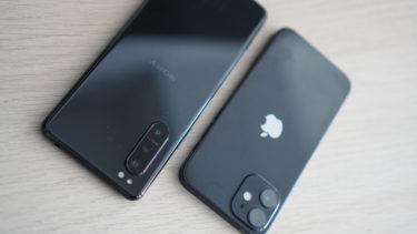 Appleも失望。「iPhone 12 mini」は圧倒的に売れていない