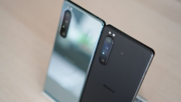 au版「Xperia 1II」Android11の準備中。ベンチマークスコアがリーク