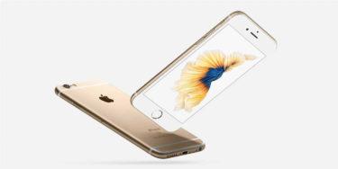 iOS15。「iPhone SE」と「iPhone 6s」シリーズがいよいよ対象外に