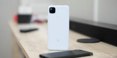 質感が異なるみたい。「Google Pixel 4a/新色ブルー」の実機画像が多数公開