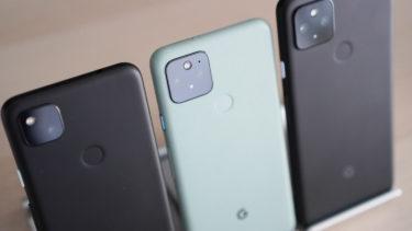 その名称は「Columbus」。「Google Pixel」シリーズがAndroid 12であの機能が復活する可能性