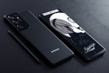 「Galaxy S21」が搭載するSnapdragon888。歴代最高クラスの消費電力効率の改善とGPUの強化