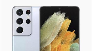 認証情報から判明。「Galaxy S21 Ultra」はS-Penに加えWi-Fi 6Eにも対応へ