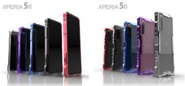 ついにalumaniaから発売。最高の「Xperia 5II」の専用ケース