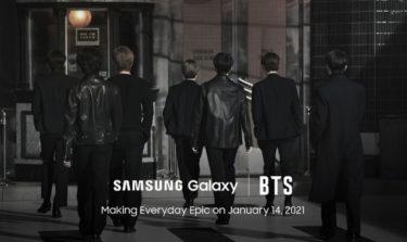 「Galaxy S21」series。BTS限定カラバリは登場しない可能性