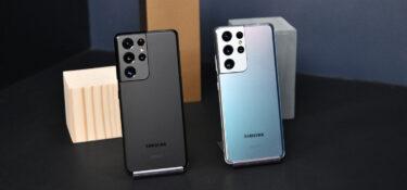 2021年最強が登場。Samsung「Galaxy S21」seriesのスペック/デザイン/価格まとめ