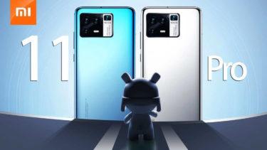 「Xiaomi Mi 11 Pro」のデザインが判明に?2色展開に?