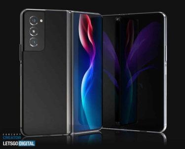 コンセプト画像「公開」。「Galaxy Z Fold 3」はS-Pen内蔵型に