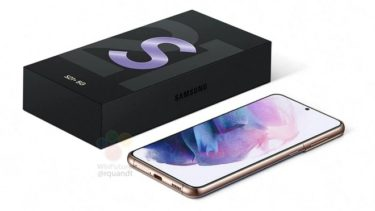 「Galaxy S21 Ultra」の付属品が判明。化粧箱も薄型化