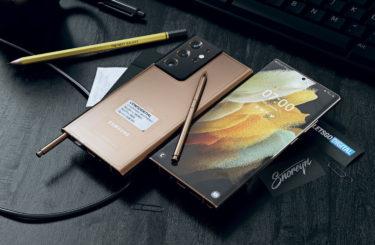 やはり「Galaxy Note21」は存在せず。ただ「Note20 FE」が登場する可能性