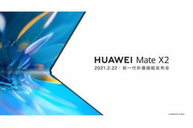 「HUAWEI Mate X2」。2月22日正式発表。中国市場限定の発売に?