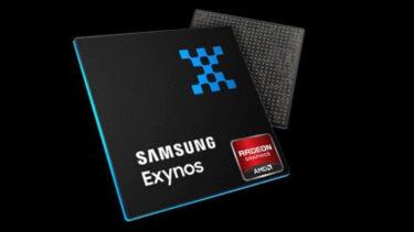 Exynos2100の欠点。GPUの弱さがExynos2200で大幅に改善へ