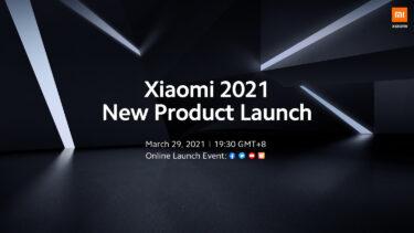 Xiaomi Mi 11/Mi 11 Ultra。3月29日に正式発表で確定?